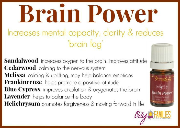 brain_power_2